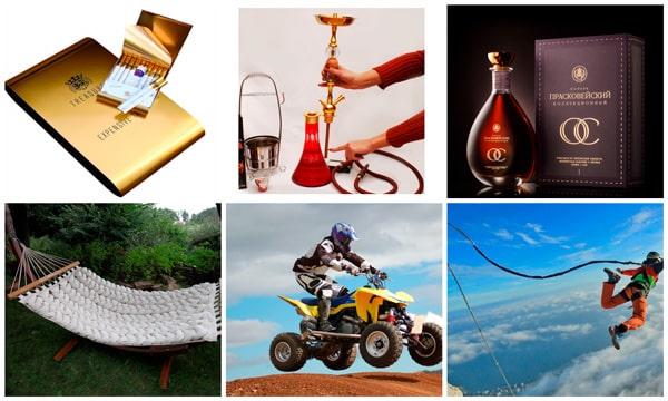 Несколько вариантов подарков: кальян, уникальный алкоголь, подарочный сертификат для активного отдыха