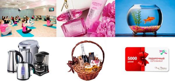Варианты недешевых подарков для мамы