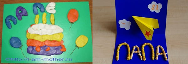 Дней, открытка из пластилина папе на день рождения