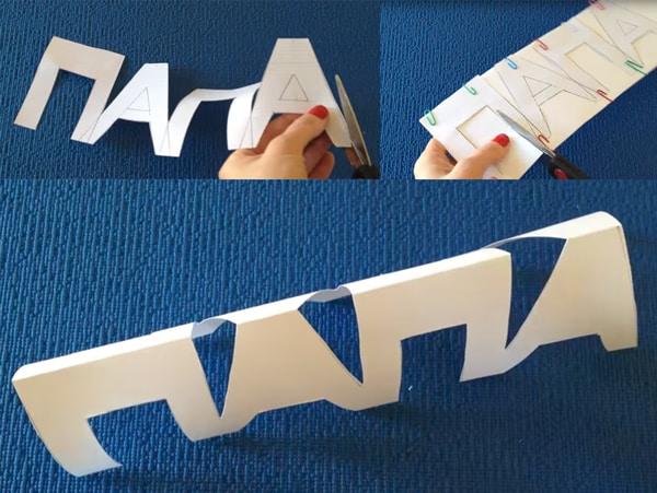 Как сделать открытку с объемными буквами