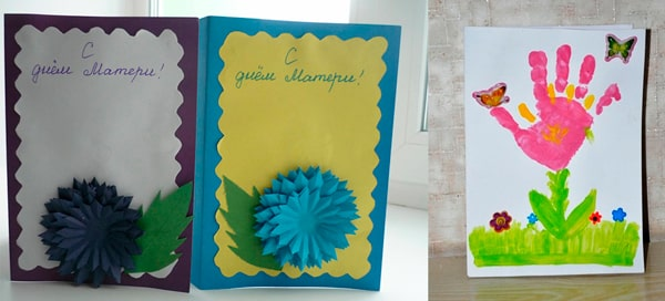 Простые открытки для мамы от ребенка