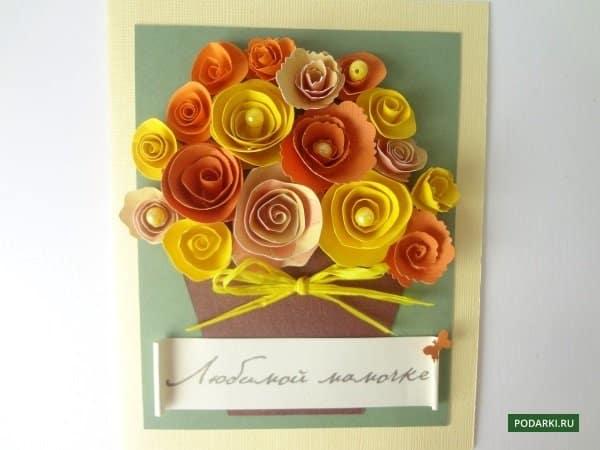Красивая открытка в подарок бабушке, сделанная своими руками