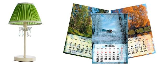 Красивая настольная лампа и календарь