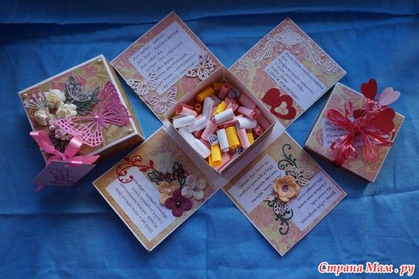 Коробка с пожеланиями