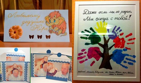 Открытки, простая открытка с днем рождения дедушке