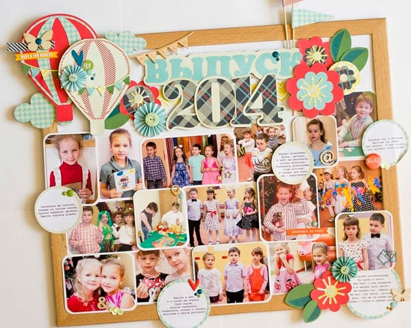 Фотоальбом детского сада