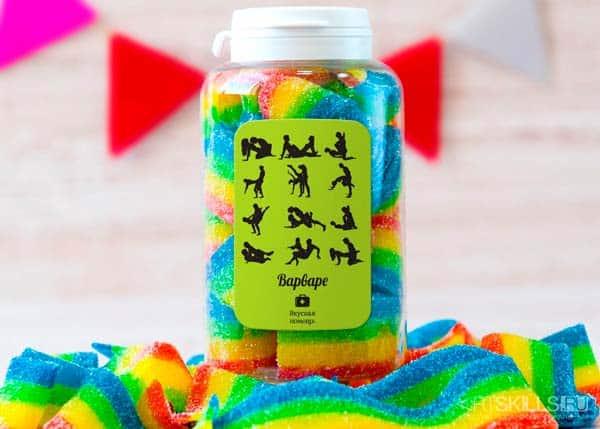 Лечебные конфеты для хорошего настроения