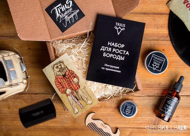 Набор для роста бороды в подарок