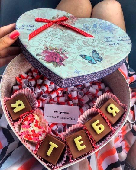 101 причина любить тебя со сладким