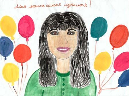 Детский рисунок мамы