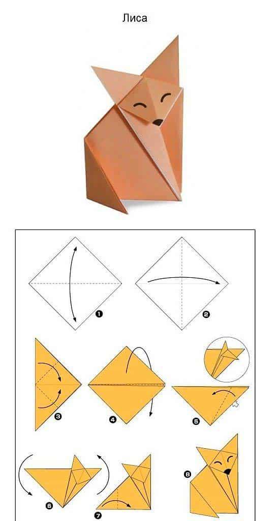Лиса - схема оригами