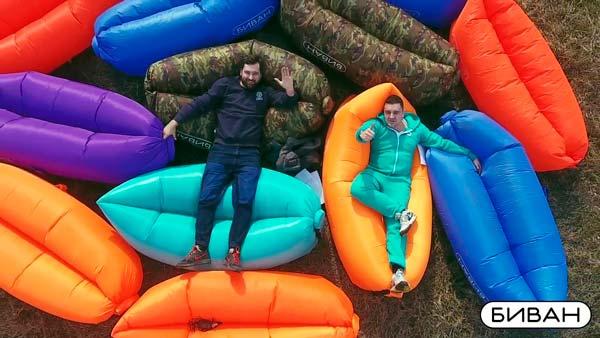 Надувной диван Bivan Giant
