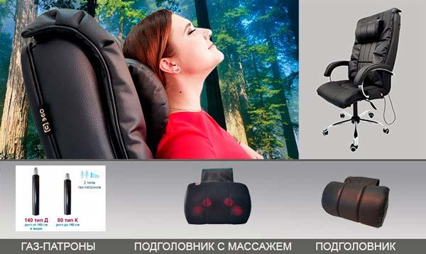 """Массажный подголовник """"Стиль жизни"""" для офисного кресла"""