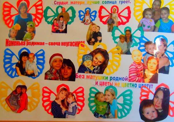 Постер для мамы