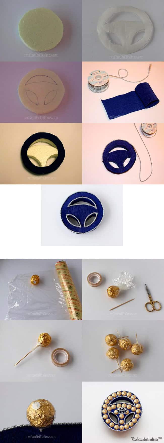 Руль из конфет - инструкция