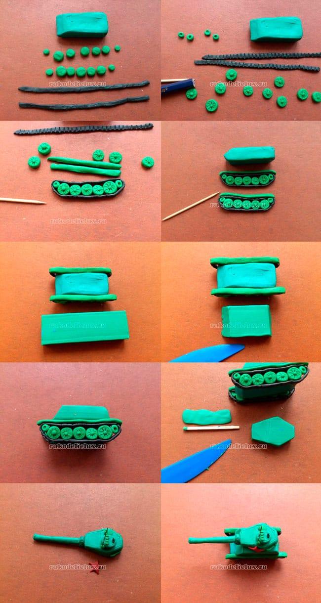 Инструкция по лепке танка